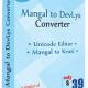 Mangal to DevLys Converter