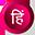 Kruti Dev Font Typing Master Windows 7