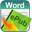 iPubsoft Word to ePub Converter Windows 7