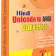 Unicode to ANSI Converter