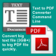 VeryUtils Text to PDF Converter Command Line