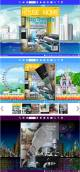Flipbook_Themes_Package_Neat_City