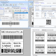 Industrial Barcode Label Maker Software