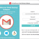 ShDataRescue Gmail Backup Tool